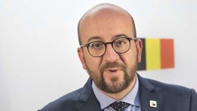 استقالة رئيس وزراء بلجيكا بعد خسارته اقتراعاً على الثقة