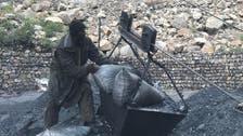 بلوچستان: کان کن مزدوروں پر نامعلوم افراد کا حملہ، 11 افراد قتل