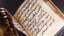 لماذا نحتفل بـ 18 ديسمبر باليوم العالمي للغة العربية؟
