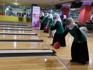 السعودية.. فتيات الصم بجدة يخضن تحدي البولينغ