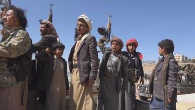 اليمن..الحوثي يخطف 4 أطفال ويرسلهم للقتال دون علم أسرهم