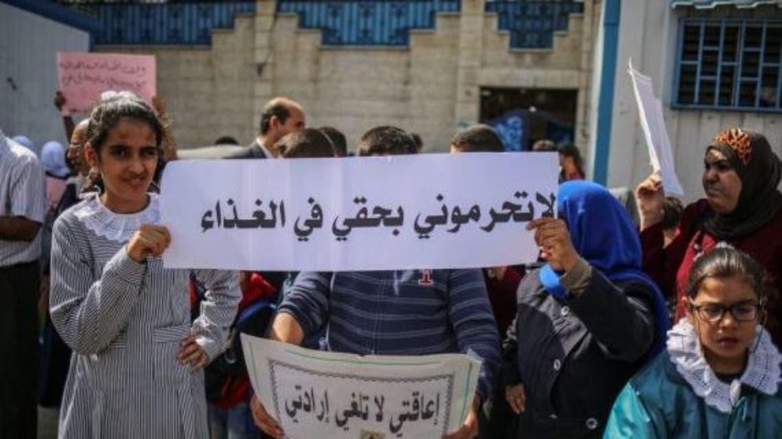 مظاهرات سابقة في غزة ضد تقليص المساعدات الغذائية