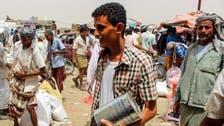 الحدیدہ: حوثیوں کے ہاتھوں وسیع پیمانے پر یمنی شہریوں کا اغوا