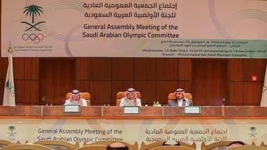 """عبدالعزيز الفيصل رئيساً للمكتب التنفيذي في """"الأولمبية"""""""