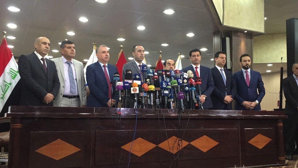 مفوضية الانتخابات العراقية