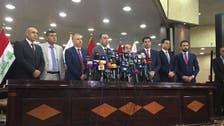 العراق..المفوضية تكشف أسباب تأجيل انتخابات المحافظات