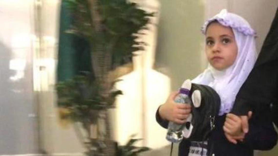 Bouthaina al-Rimi Yemen. (Supplied)