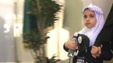 After receiving full treatment in Saudi Arabia, young girl flown back to Yemen
