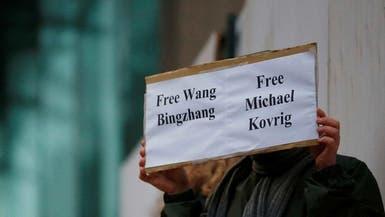 أزمة مسؤولة هواوي..أنباء عن اعتقال كندي ثالث في الصين