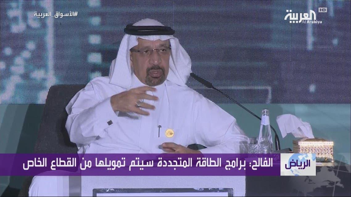 THUMBNAIL_ خالد الفالح