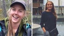 مراکش : یورپی خواتین سیاحوں کے قتل کے حوالے سے تفصیلات