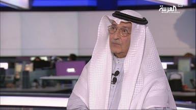 خبير: ميزانية السعودية تدعم التوجه نحو استدامة الاقتصاد