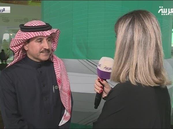 خبير: نمو أسعار الفائدة لن يحد من إصدار سندات السعودية