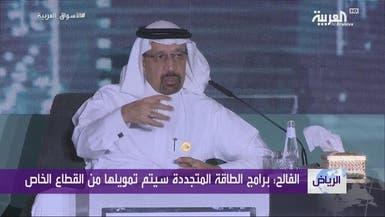 السعودية تسعى لزيادة الاعتماد على الطاقة المتجددة