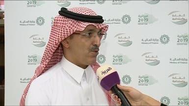 وزير المالية السعودي: إصدار سندات وصكوك في 2019