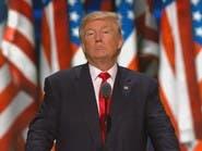"""ترمب يواصل انتقاده القاسي لـ """"الاحتياطي الفيدرالي"""""""