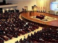 العراق.. البرلمان يرجئ استكمال التشكيلة الوزارية
