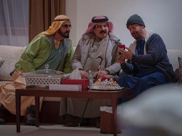 شاهد ملك البحرين وولي عهد أبوظبي وحاكم دبي بجلسة عفوية