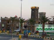 """برؤية 2030.. الثقافة السعودية تتأهب لـ""""الجنادرية"""""""