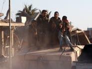 """هل تطلق """"سوريا الديمقراطية"""" الدواعش من سجونها؟"""