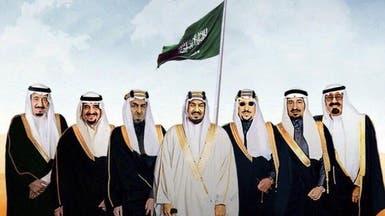لماذا يحظى مهرجان الجنادرية باهتمام ملوك السعودية؟