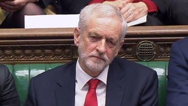 شاهد واحكم.. هل أهان كوربن رئيسة وزراء بريطانيا؟