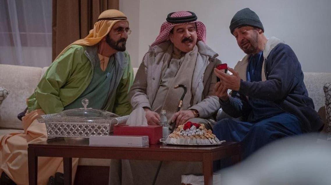 moment king bahrain