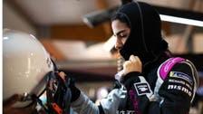 """أصغر متسابقة سعودية في حلبة """"فورمولا إي"""" العالمية"""