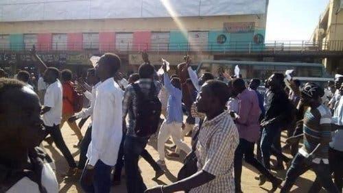 احتجاج طلاب جامعة النيلين