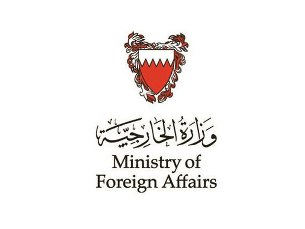 البحرين تستضيف اجتماعا عن أمن الملاحة في الخليج