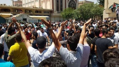 إيران استمرار احتجاجات متضرري البورصة أمام البرلمان