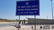 فلسطینی اتھارٹی کا اسرائیل سے اقتصادی خلاصی حاصل کرنا ممکن نہیں: ماہرین