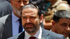 Lebanon's Hariri hopes government will be finalized on Friday
