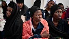UN: Women migrants in Libya often face gang rape, abuse