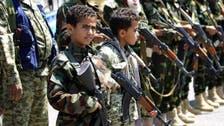 حوثی ملیشیا نے 18 ہزار کم سن بچوں کو جنگ کا ایندھن بنا ڈالا