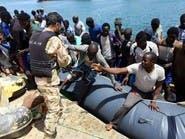 مقتل 30 مهاجراً على يد مهربين بمناطق الوفاق يثير جدلاً
