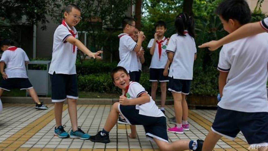 چینی طالبعلم
