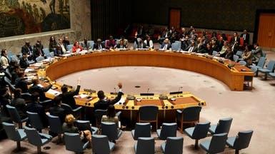 اجتماع طارئ لمجلس الأمن.. هجوم تركيا على الطاولة