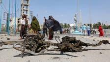 Somalia blast kills at least 20 near presidential palace