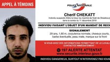 Strasbourg attacker Cherif Chekatt pledged allegiance to ISIS