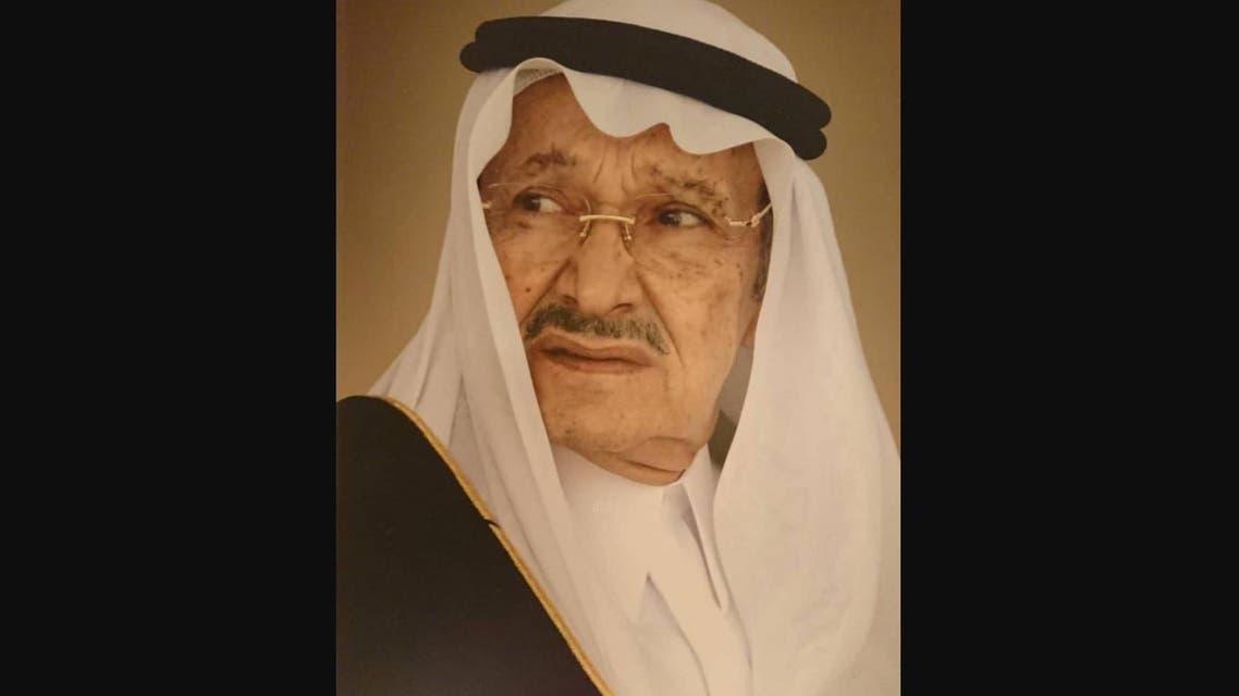 Prince Talal bin Abdulaziz