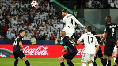 ريال مدريد بطلاً لكأس العالم للأندية والعين وصيفاً