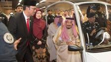 جنادریہ کا میلہ: شاہ سلمان کے ہاتھوں انڈونیشیا کے پویلین کا افتتاح
