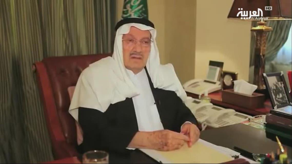 THUMBNAIL_ وفاة الأمير طلال بن عبدالعزيز عن 87 عاما