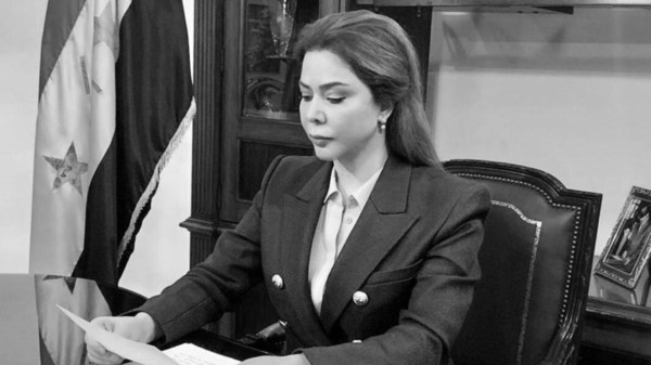استمع إلى رسالة رغد صدام للعراقيين بذكرى إعدام والدها
