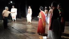 IN PICTURES: Theatre of the blind an eye-opener for audiences in India
