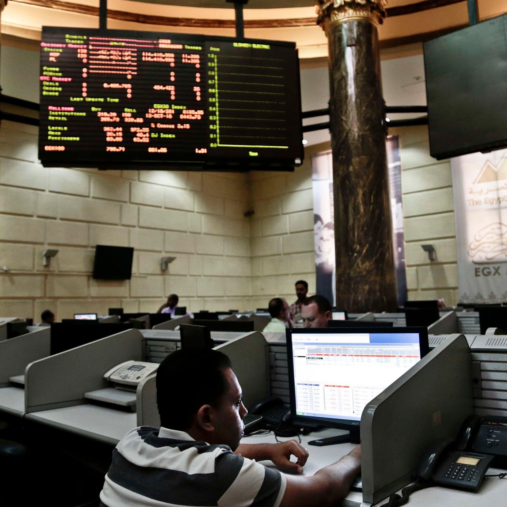 هل بدأ المركزي بضخ الـ20 مليار جنيه لدعم بورصة مصر؟