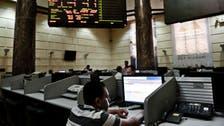 400 مستثمر اشتروا سندات مصرية بـ4 مليارات دولار