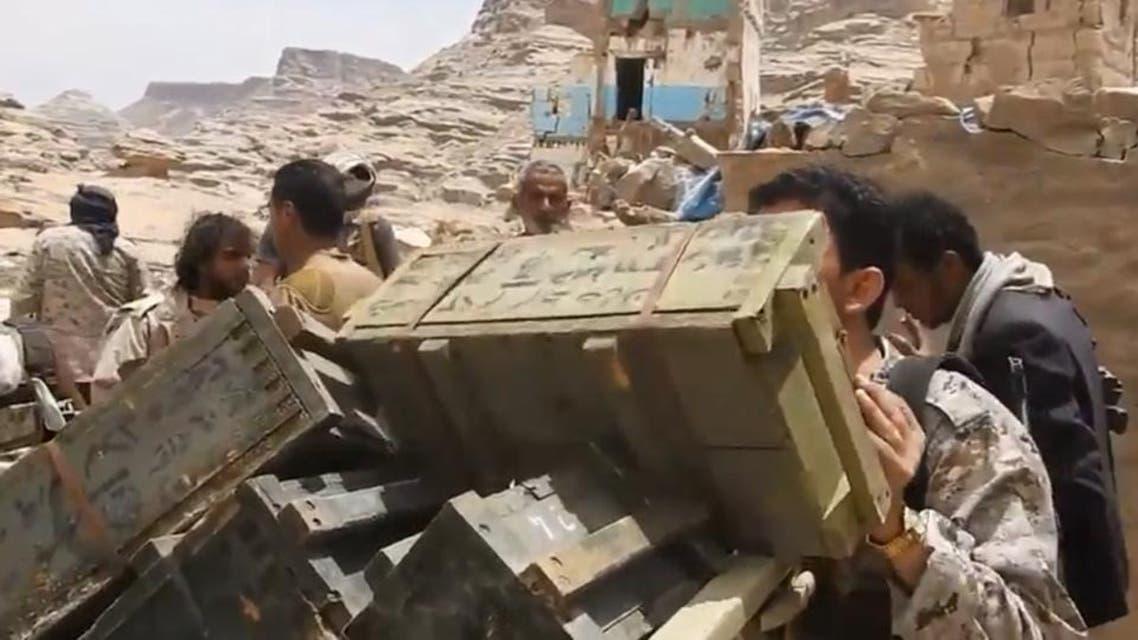 Yamen: Baqim, Houthis