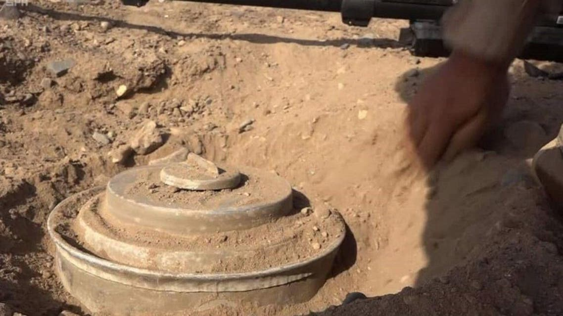 Houthi mines. (Supplied)